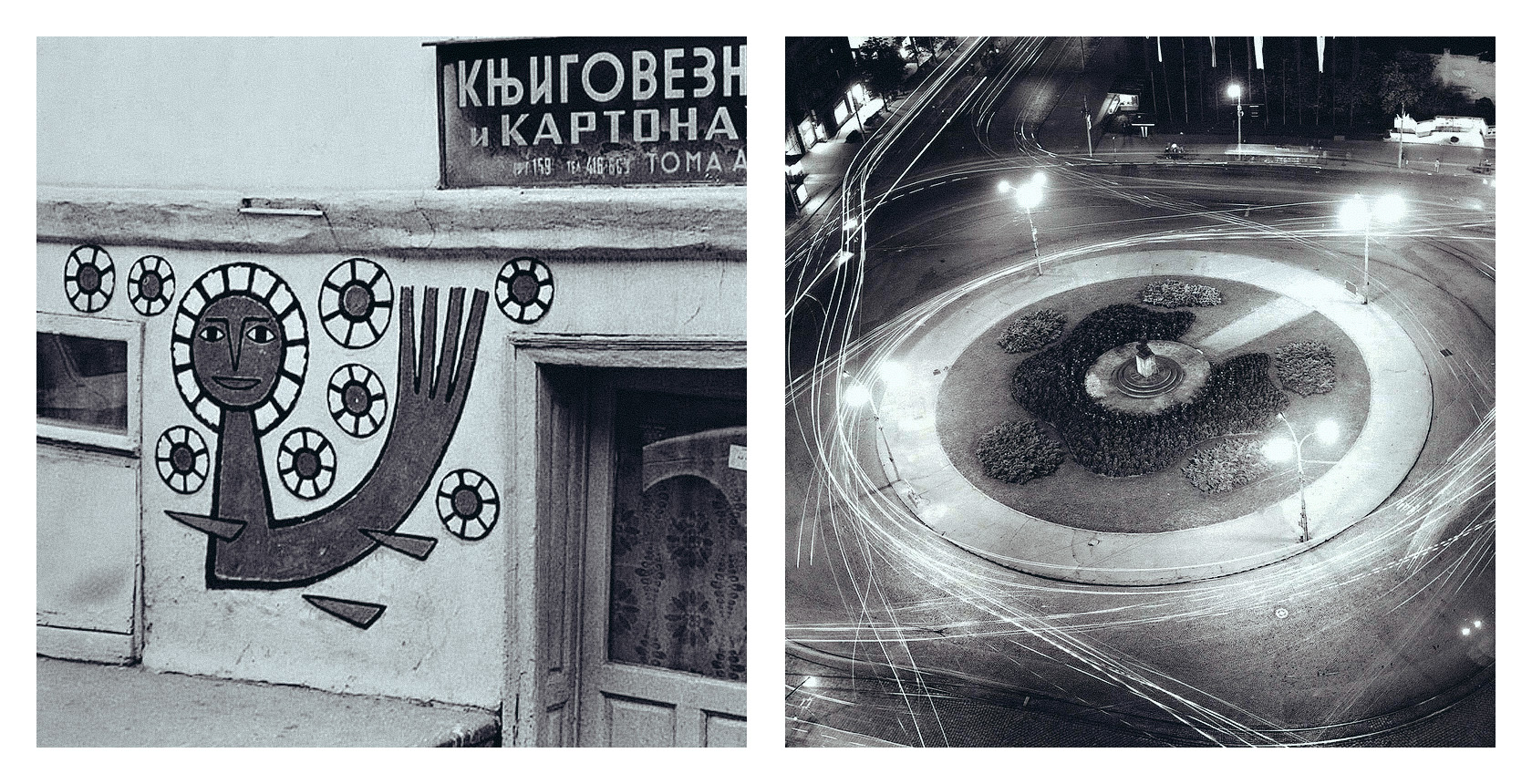 Stari Beograd_0002_Layer 8_1